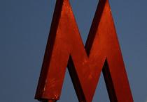 Москвичка, занимавшаяся сексом на рельсах метро, оштрафована на 25000 рублей