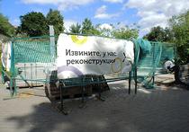 ЧП в Московском зоопарке: в отношении компании, проводящей реконструкцию, началось расследование