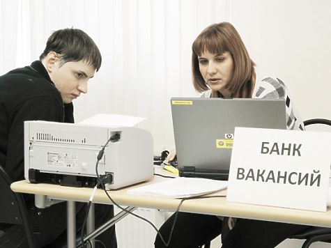 вакансия в банке без опыта работы балабаново белье евро