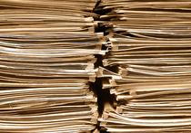В подмосковных Бронницах похищен нотариальный архив