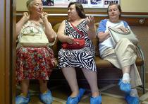 В Москве откроют детский сад для пенсионеров