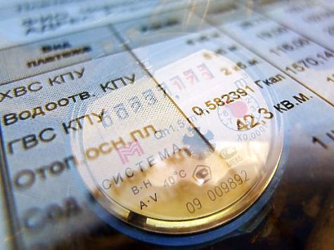 ВЧелябинской области тарифы науслуги ЖКХ возрастут на4,4%...
