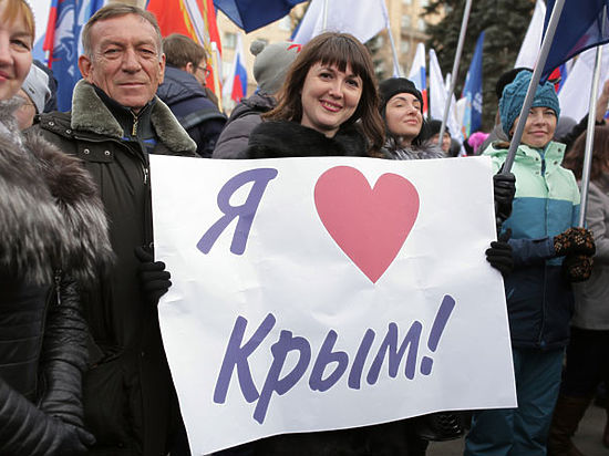 Около 5 тысяч челябинцев вышли на митинг в честь присоединения Крыма