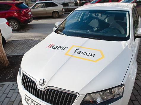 Yandex такси 1-ая поездка уфа