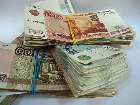 НаУрале первоклассник раздал водворе 230 тыс. руб.