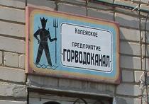 В Копейске повторилась голодовка коммунальщиков