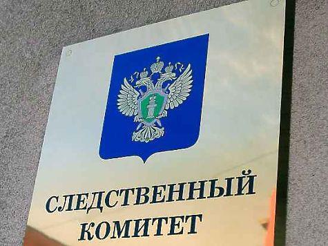 Вадминистрации Златоуста прошли обыски врамках уголовного дела