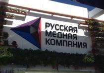 РМК: На Томинском ГОКе не будет использоваться серная кислота