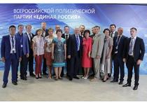 Судьба южноуральских победителей праймериз решится сегодня на съезде в Москве