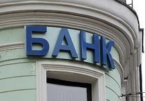 На Южном Урале бывшему охраннику банка за попытку ограбления дали три года