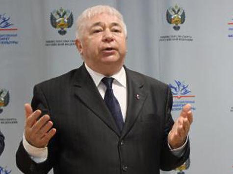 Экс-ректор ибухгалтер УралГУФК получили сроки зарастрату 3,8 млн.