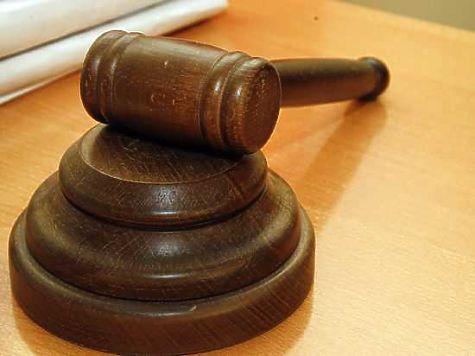 ВСатке 17-летний ребенок изнасиловал иобокрал 8-летнего мальчика