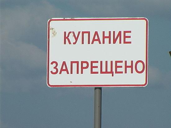 Кишечная палочка найдена вовсех озерах Челябинска