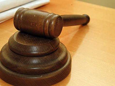ВЧелябинской области педофил получил 17 лет заизнасилование собственной падчерицы