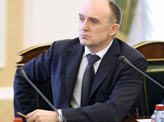 Губернатор Челябинской области Борис Дубровский сделал объявление повыборам в Государственную думу