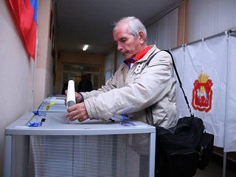 Председатель избиркома Челябинской области объявил отелефонной атаке наличные номера служащих
