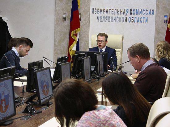 На15:00 явка вЧелябинской области превысила 30%