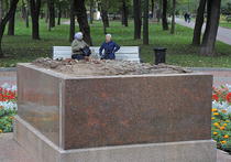 Из парка в Пресненском районе Москвы исчез памятник Ленину