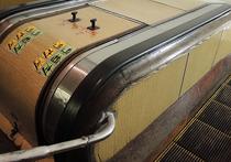 Иглы в поручнях экскалаторов метро оказались «уткой»