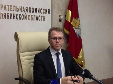 Центризбирком начал проверку сведений онарушениях вЧелябинской области