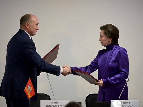 Власти Южного Урала иХМАО договорились осотрудничестве