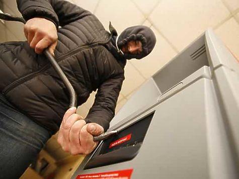 Гражданин Озерска ответит запопытку украсть банкомат с1,8 млн руб