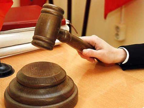 Миасцу, который пытался шнурком задушить кассира букмекерской конторы, дали 14 лет тюрьмы
