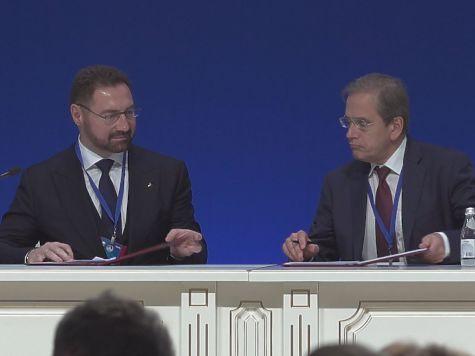 Евразийский банк развития выделит 75 млн. долларов напроизводство марганца вТроицке