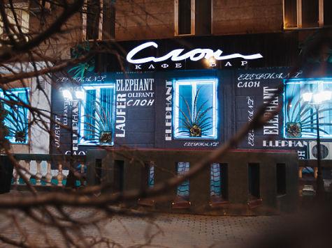 Вцентре Челябинска чуть несгорел известный ресторан