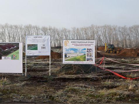 Борис Дубровский проинспектировал «Малую Сосновку» ипообещал обеспечить ееинфраструктурой