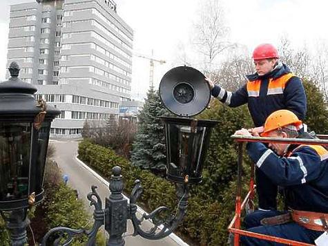 УФАС оштрафовало «Челябгорсвет» идорожников