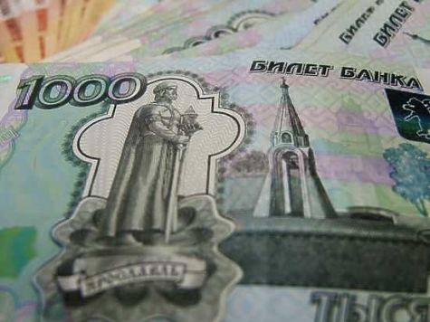 ВЧелябинской области неплательщика вынудят выплатить три млн. руб. алиментов