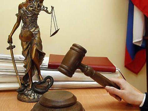 Наосновании предъявленных свидетельств осуждены клиент иисполнитель убийства