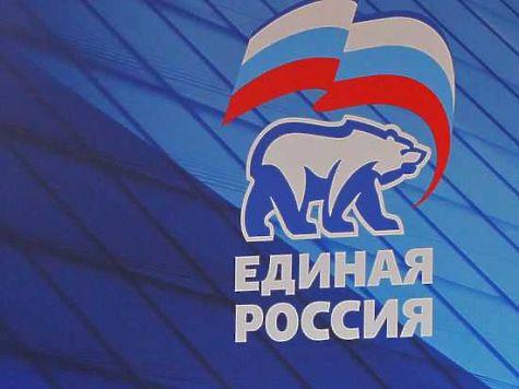 «Единая Россия» вЧелябинской области начала перезагрузку вместных отделениях