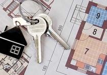Челябинской области выделили почти 10 миллионов на покупку жилья для ветеранов