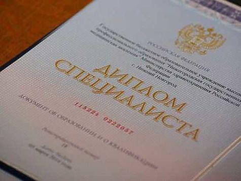 У 2-х выпускников ЮУрГУ забрали дипломы из-за сделки сдоцентом-взяточником