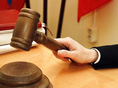Суд Миасса приговорил мать-убийцу к12 годам лишения свободы
