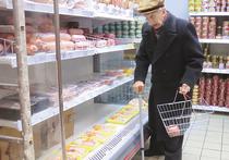 В московских супермаркетах могут появиться полки с бесплатной едой