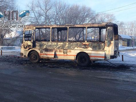 Автобус сгорел вЧелябинске