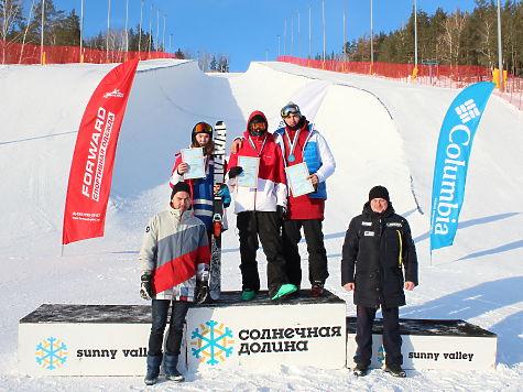 Золотая медаль этапа Кубка России пофристайлу
