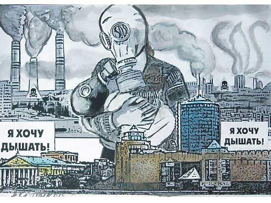 В Челябинск возвращается смог