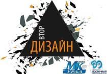 Челябинский «МК»  объявил конкурс на лучшую работу из вторсырья