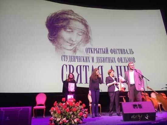Кинофестиваль «Святая Анна» прошел при помощи РМК