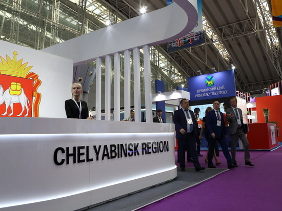 Челябинская  область выступила главным  регион-партнером от российской стороны  на Экспо-2017 вХарбине