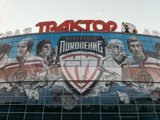 Челябинский «Трактор» провел фестиваль под открытым небом Traktor Open 2017