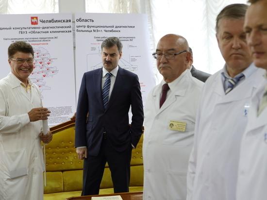 На Южном Урале будут развивать телемедицину