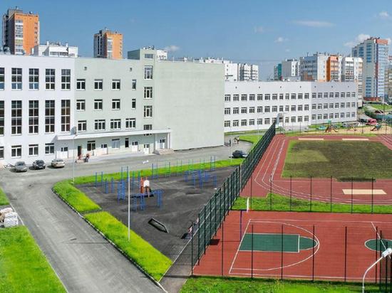 «Самая большая, самая красивая»: в школе микрорайона Парковый начались занятия