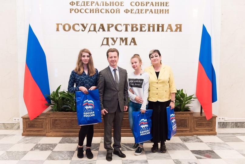 Челябинских школьниц наградили поездкой в Государственную думу РФ
