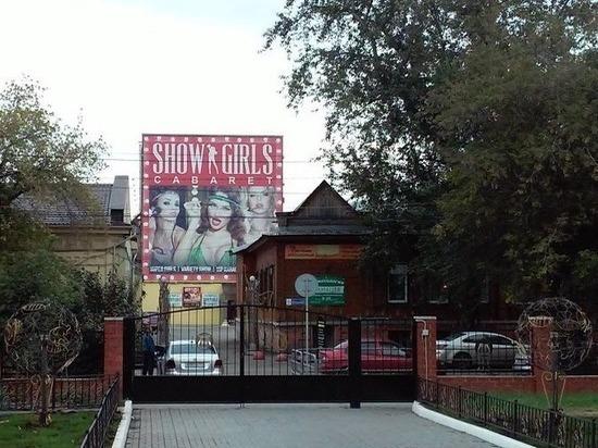 Реклама заведения для взрослых напротив челябинской гимназии возмутила родителей