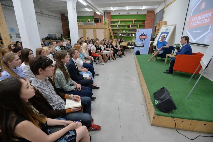 Студентам Челябинской области выделят 100 грантов